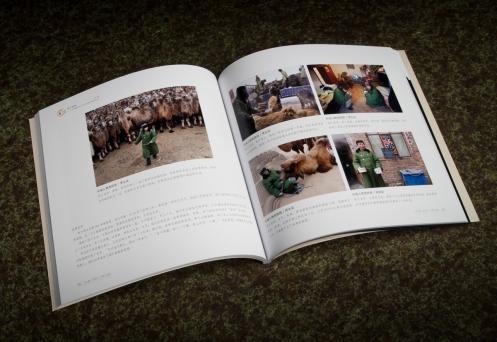 Harold Ross's Xiang Sha Wan Photo Books for Exhibition in China 2011